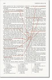 old testament study guide for home study seminary students unit 12