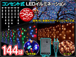 solar led xmas lights daikon oroshi chokuhanbu rakuten global market led christmas