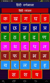 learn hindi lite android apps on google play