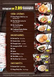 d8 cuisine aroii หน าหล ก ไซเบอร จายา เมน ราคา ร ว วร านอาหาร