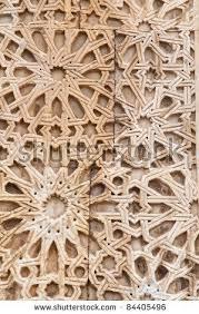 32 best arabian ornaments images on tiles arabian