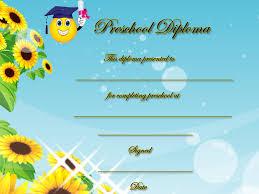 preschool certificates free printables preschool diploma graduation invitations