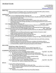 resume on customer service government resume sample the 25 best customer service resume