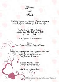 free online wedding invitations free electronic wedding invitations cards for wedding invitation