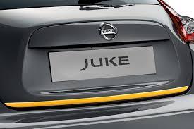 juke nismo trunk accessories