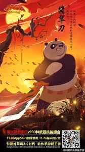 414 po images pandas kung fu panda 3 drawings