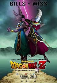 imagenes de goku la resureccion de frizer dragon ball z la resurrección de freezer buscar con google