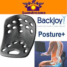 Orthopaedic Seat Cushion Cushion Health Picture More Detailed Picture About Backjoy