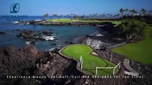 mauna lani resort francis h i u0027i brown golf courses youtube