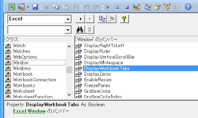 excel vba hiding sheet tabs beyond vba tutorial