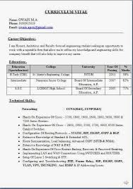 cv format for electrical and electronics engineers benefits of cider eddy obgyn college essay writing tips exle of biomedical