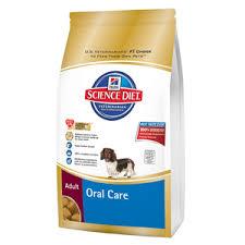 hill u0027s science diet oral care dry dog food review u2013 dog food