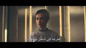 ex machina nathan ex machina caleb fall in love with ava youtube