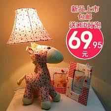 house warming wedding gift idea pony child bedside table l idyllic cartoon cloth wedding gift