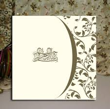 100 muslim wedding invitation templates 17 elegant wedding
