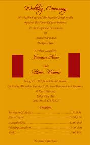 Online Marriage Invitation Cards For Friends Wedding Invitation Cards Wordings 031