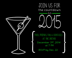 new year s eve party invitations wording