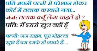 top hindi jokes latest non veg very funny sms