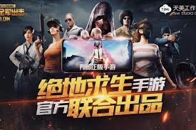pubg 1 0 update release date two pubg mobile games are coming and one shakes things up polygon