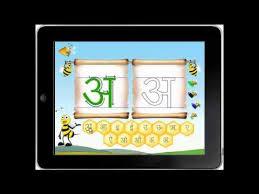 hindi varnamala mp4 youtube