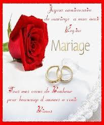 41 ans de mariage un joyeux anniversaire de mariage a mon amie regine tous mes voeux