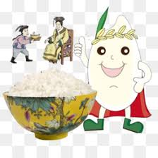 animation cuisine sushi tonkatsu cuisine breakfast food rice png