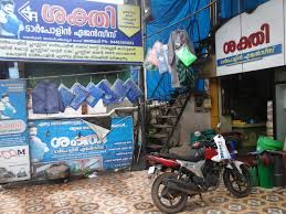 lakshmi rexin house calicut kerala business directory and yellow