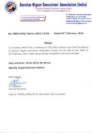 mtnl broadband cancellation letter format snea india