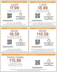print sweet tomatoes coupon for july printable coupon pictures