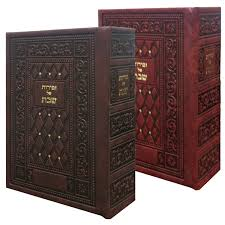 shabbos l suede leather 6 softcover hebrew zemiros l shabbos slipcased set