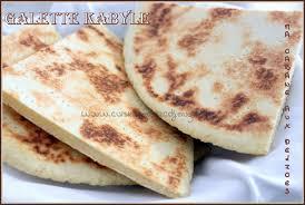 recette de cuisine kabyle recette kabyle galette kabyle arhlum recettes faciles recettes
