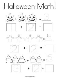 maths colouring sheets ks1 multiplication worksheets ks1