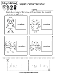 free english grammar worksheets for kindergarten learning to