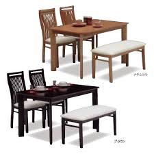 Dining Table Set Of 4 Dreamrand Rakuten Global Market Dining Table Set Dining Set