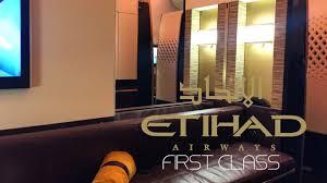 Etihad First Apartment Etihad Airways First Class Apartment Airbus A380 Sydney To Abu