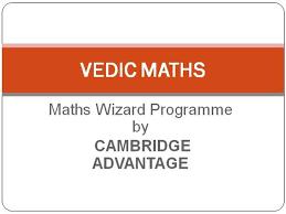vedic maths ppt authorstream