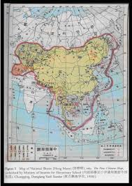 Iso Map Chinese Map Of National Shame 1938 454 X 643 Mapporn