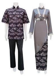 desain baju batik untuk acara resmi contoh model baju batik terbaru untuk pesta pernikahan situs