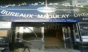 bureaux et commerce bureaux commerce de 87m fès mubawab