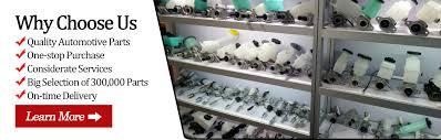 china no 1 online shop auto parts audi vw toyota nissan honda car