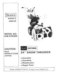 craftsman 536 918300 24 inch snow blower owners manual