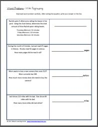 word problems with regrouping worksheet word problems words and