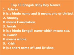top 10 bengali baby boy names youtube