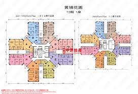 Site Floor Plan by Centadata Whampoa Garden