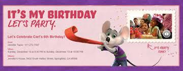 birthday invitation card electronic birthday invitations