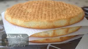 huile de noisette cuisine huile de noisette cuisine nouveau biscuit fin base pour gateau d