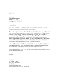 sample cover letter for customer service resume cornell cover letter choice image cover letter ideas cold cover letter sample cold contact cover letter affordable sample cold call cover letter cold cover