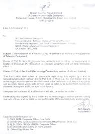 mtnl broadband cancellation letter format bharat sanchar nigam ltd india u0027s no 1 telecommunications company