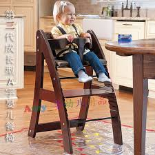Baby Seat For Dining Chair Multifunctional A Shaped Type Large Guardrail Baby Seat Child