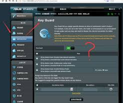 what is key guard smallnetbuilder forums
